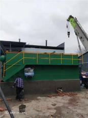 洗涤厂污水处理工程