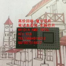 大量收售GPUSR170河南省安陽市安陽縣
