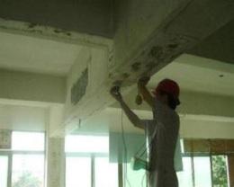 自貢市房屋抗震檢測鑒定機構找哪家