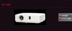 愛其EK-110U投影機