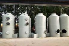 重庆科杰环保雾酸喷淋塔废气处理设备