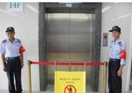 无锡北塘区工厂载货电梯拆除回收价格多少钱