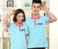 東莞東坑哪里可以定做廠服工作服職業裝工衣
