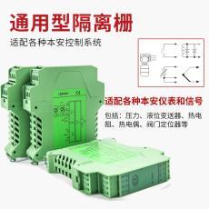 信號隔離器變送器 4-20ma電流分配器