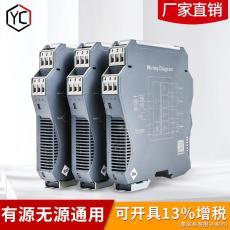 無源信號隔離器 直流電流信號分配器