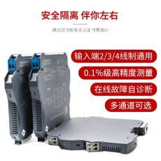 防爆隔離安全柵開關量輸入 信號隔離器