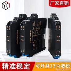 無源信號隔離器 電壓變送器智能信號分配器