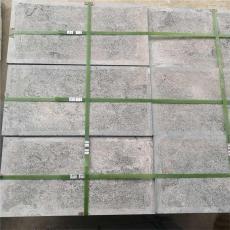 菠蘿面青石板-菠蘿面青石板廠家