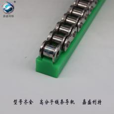 厂家批发防腐蚀链条导轨A耐磨链条导轨A