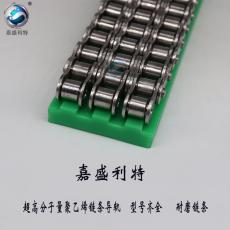 耐磨链条导轨A高分子链条导轨A生产厂家