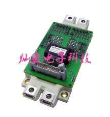 青銅劍IGBT驅動板2QP0115T17-FF300R17ME3