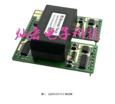 青铜剑IGBT驱动板2QP0115T17-FF450R17ME3原
