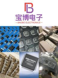 專業三極管IC買家  現金收購專業三極管IC