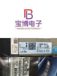 退港電子元件回收 長期收購退港電子元件