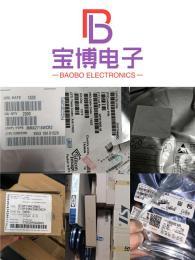 誠信回收手機字庫   專業收購手機字庫