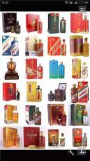 回收5L茅臺酒瓶子回收值多少錢具體價格