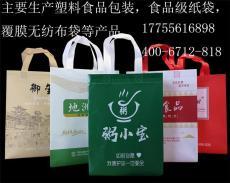 安徽智成包装无纺布袋专业生产覆膜无纺布