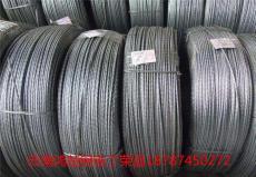 昆明鋼絞線價格 天津春鵬鋼絞線批發