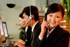 泉州華帝熱水器各點售后維修電話全市服務