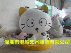 美陈玻璃钢卡通猫咪雕塑服装店面拍照摆件
