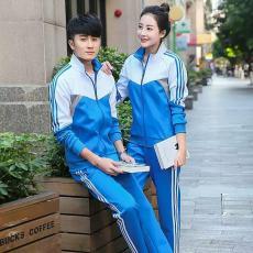 東莞企石哪里可以定做廠服工作服職業裝工衣