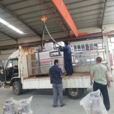 造紙廢水處理設備A連山造紙廢水處理設備廠