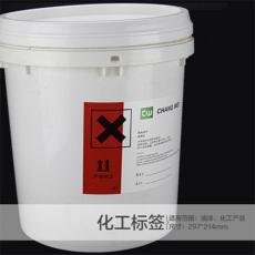 石油制品標簽 化工標簽 油漆桶標簽廠家直銷