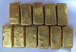 古代金錠做權威可靠嗎
