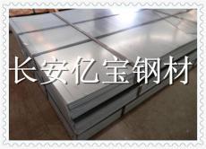 SPH780高强度热轧钢板