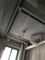 小店區水電改造維修改裝上下水管暖氣安裝