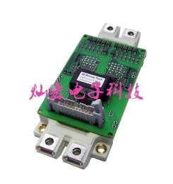 青铜剑IGBT驱动板2QP0115T12-FF225R12ME4