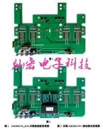 青铜剑IGBT驱动板2QP0115T12-FF300R12ME3