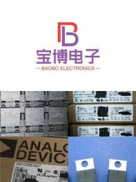 上門回收電子呆料 專業收購電子呆料
