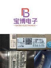 IC半導體誠信收購  專業回收IC半導體