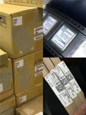 長期收購廠家清倉電子  廠家清倉電子回收
