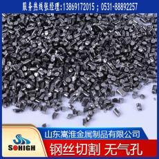 厂家定制 钢丝切丸CW1.5 长期供应 型号齐全