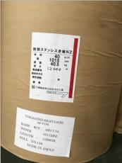 日本大王牛皮纸 日本大王制纸 日本浅黄牛皮