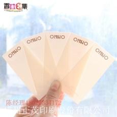 廣州正茂印刷定制香味紙 可用于包裝盒