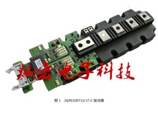 青铜剑IGBT驱动板2QP0115T12-FF450R12ME4