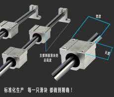 光轴镀铬棒活塞杆圆柱导轨SBR导轨TBR导轨