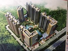 這個廣州的公寓有著巨大的升值空間高回報