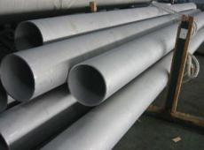 耐热不锈钢管-耐热不锈钢管交货速度快