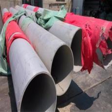Cr25Ni20钢管-Cr25Ni20钢管交货速度快