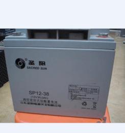 圣阳铅酸蓄电池SP12-80 12V80AH紧急电源