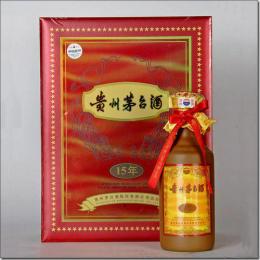 尚湖镇茅台酒回收-常熟茅台酒回收价格