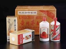 兗州回收茅臺酒回收茅臺酒長期回收