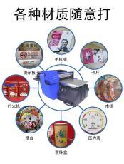 漢皇平面uv打印機