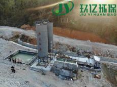 砂场污水处理带式污泥压干机石场污泥压泥