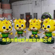 卡通虎玻璃鋼雕像抽象虎作為動物世界吉祥物