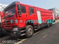 南通市重汽1吨水罐消防车图片
